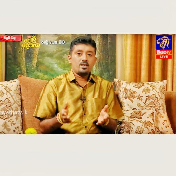 Kelum-Gunathilake-TV-Show